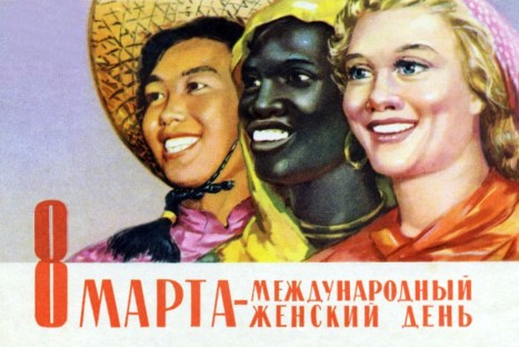Womens day in USSR
